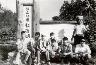 1960 松原湖.jpg