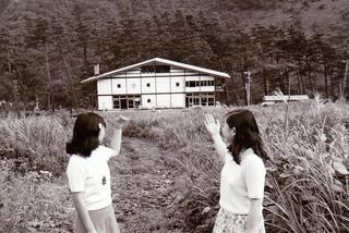 196908銀嶺荘2.jpg