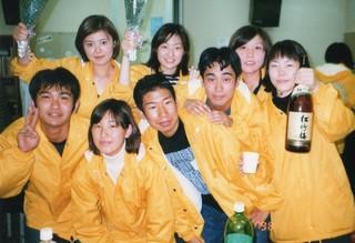1998年放送祭.jpg