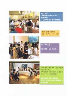 1 アルバム.JPG