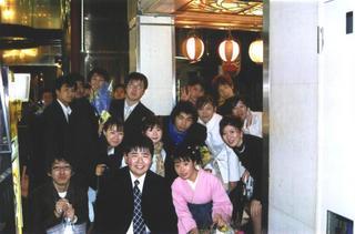 2003年50代謝恩会2.jpg