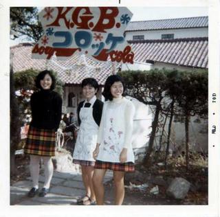 21-11-KGB 3.jpg