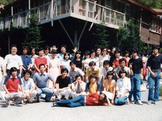 77年全局夏合宿.JPG