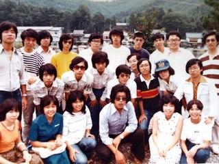 77年夏合宿技術パート.JPG