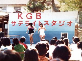 78年放送祭.JPG