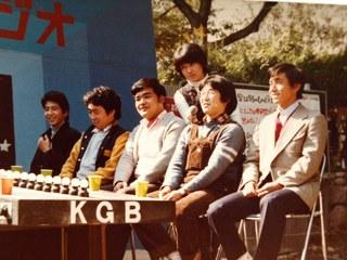 78年放送祭フィーリングカップル5vs5.JPG