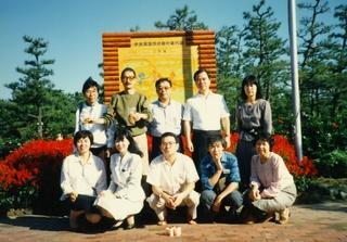 �@1988-10伊良湖国民休暇村.JPG
