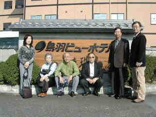 �C2006-10伊勢神宮参拝・鳥羽ビューホテル.JPG