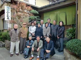 �I2010-11西伊豆・土肥温泉民宿ふくむろ.JPG