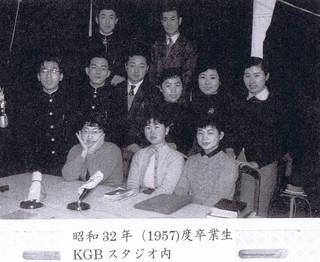 昭和32年度卒業生.JPG