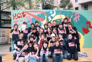 第54代 2004年度 春イベント(2004年春).jpg