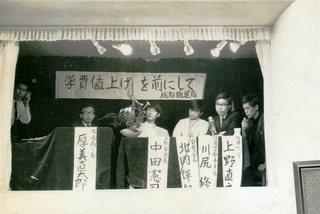 03・1967. S42 11月 KGB記念祭 学費値上げ反対討論会.jpg